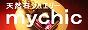mychic