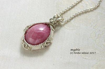 画像1: ピンクサファイヤのペンダント